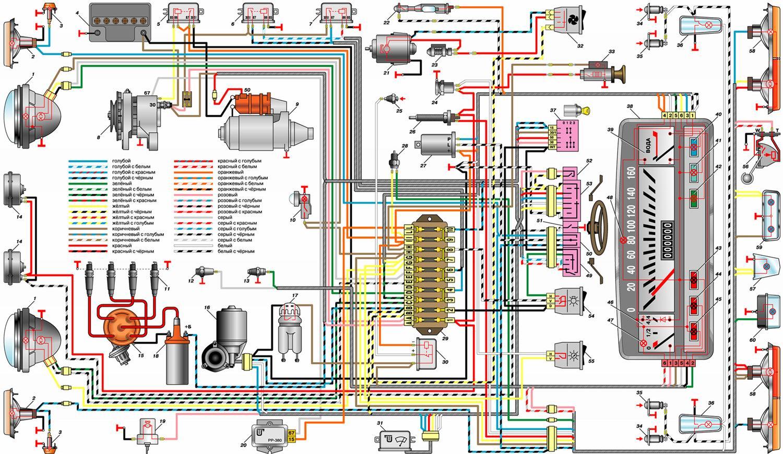 Схема подключения генератор 2121